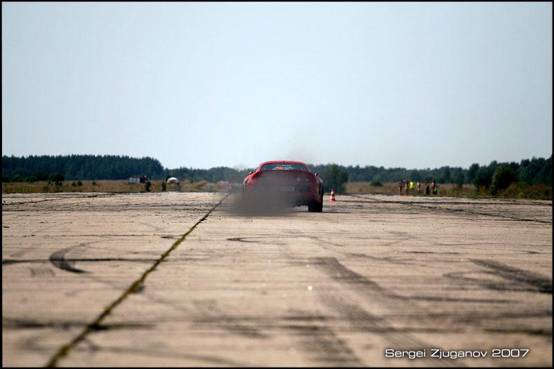 http://pildid.audiclub.ee/yritused/2007_08_11_acmile/images/IMG_7447%20copy.jpg